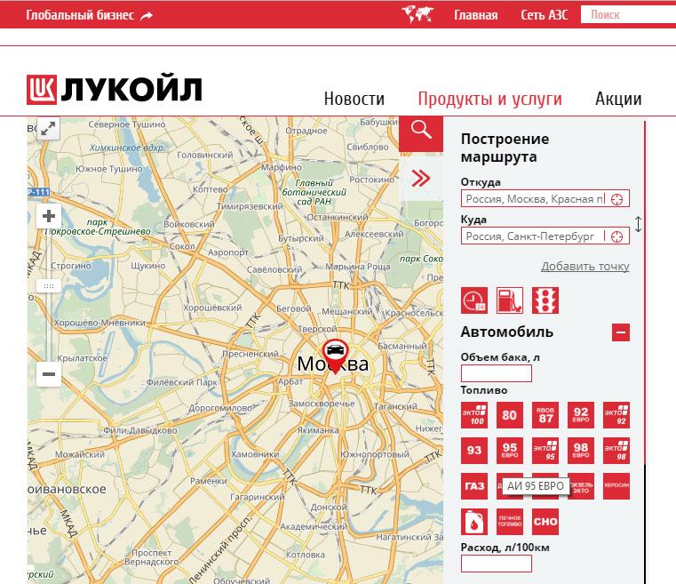 Построение маршрута на АЗС Лукойл