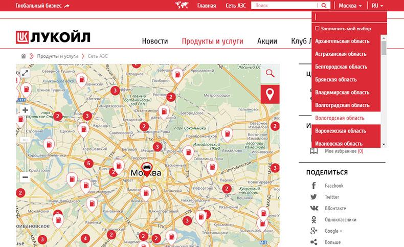 Сеть АЗС Лукойл на карте