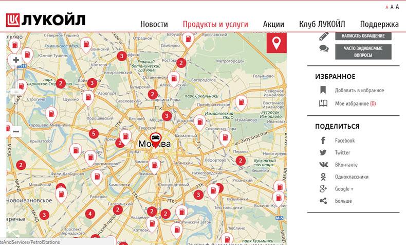 Сеть АЗС на официальном сайте Лукойл
