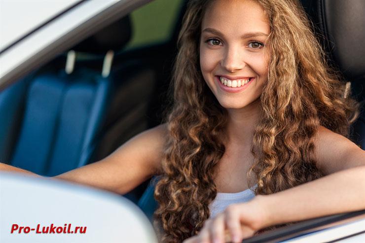 Лизинг авто для физических лиц - что это такое простыми словами, плюсы и минусы лизинга автомобиля