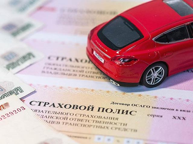 Закон об ОСАГО 2019 с изменениями с октября