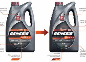 Как отличить масло Лукойл от подделки - генезис, 5W40 5W30