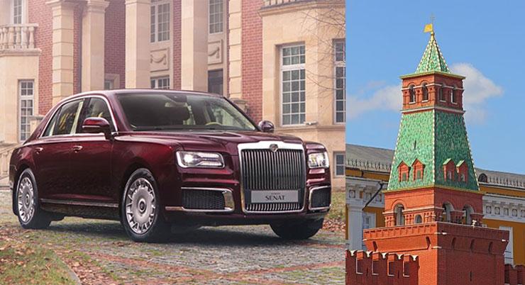Аурус Сенат - название от Сенатской башни Кремля