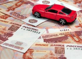 Список автоломбардов - срочные деньги под залог ПТС онлайн
